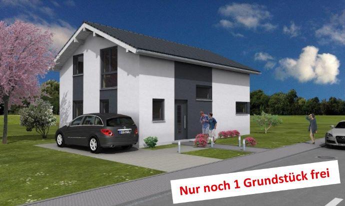 NEUES Freistehendes Einfamilienhaus inkl. Grundstück in Heitersheim....Projektiertes Haus, gerne noch ganz nach Ihren Planungswünschen
