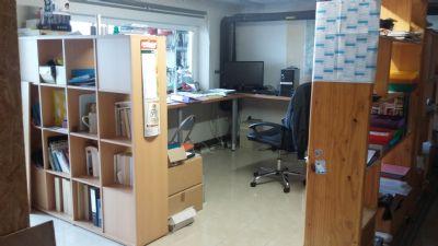 Büro / UG