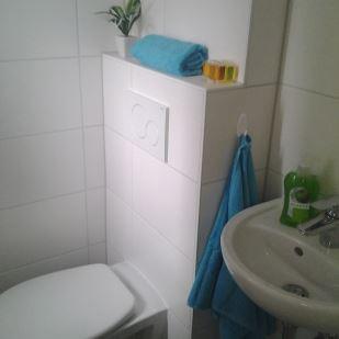 Gästehaus Gäste-WC