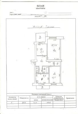 Ewpatorija Wohnungen, Ewpatorija Wohnung kaufen