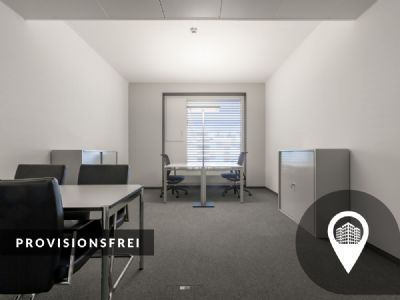 Luzern Büros, Büroräume, Büroflächen